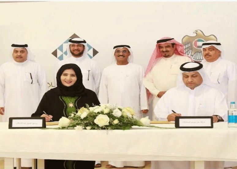 Contract Signing Ceremony for 206 Villas