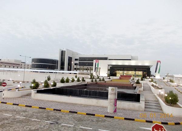 Al Qassimmy Maternity Hospital And Emergency Extension