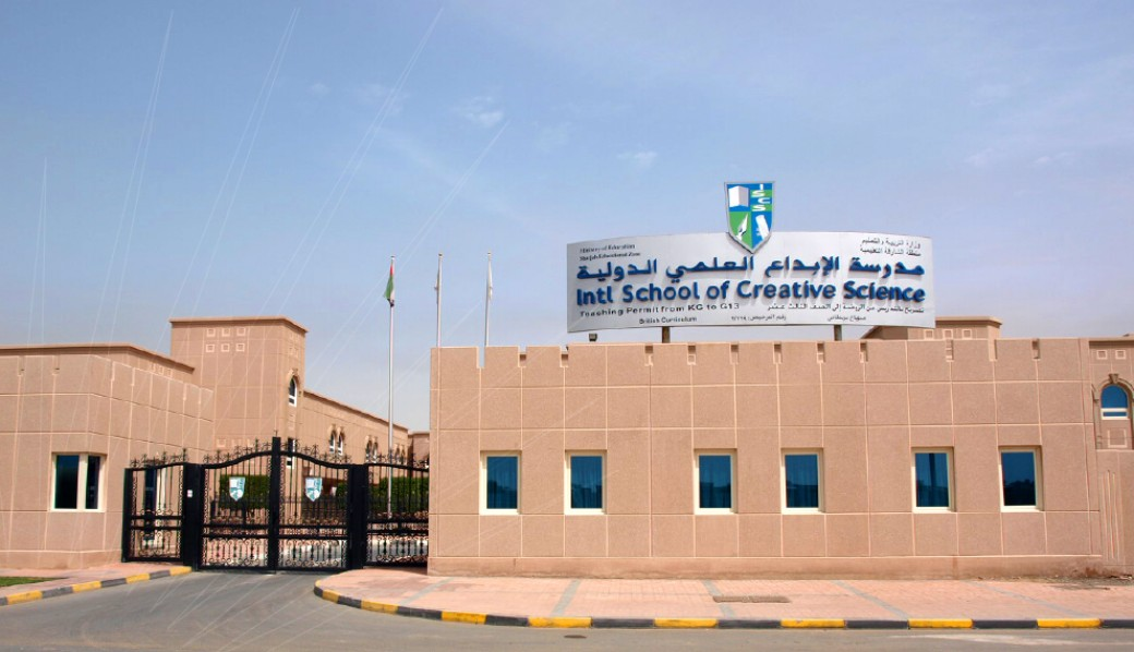 International School Of Creative Sciences And American International Academy