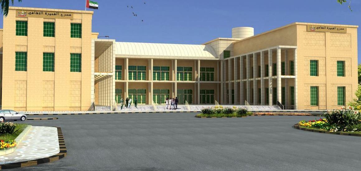 Cultural Center - Fujairah