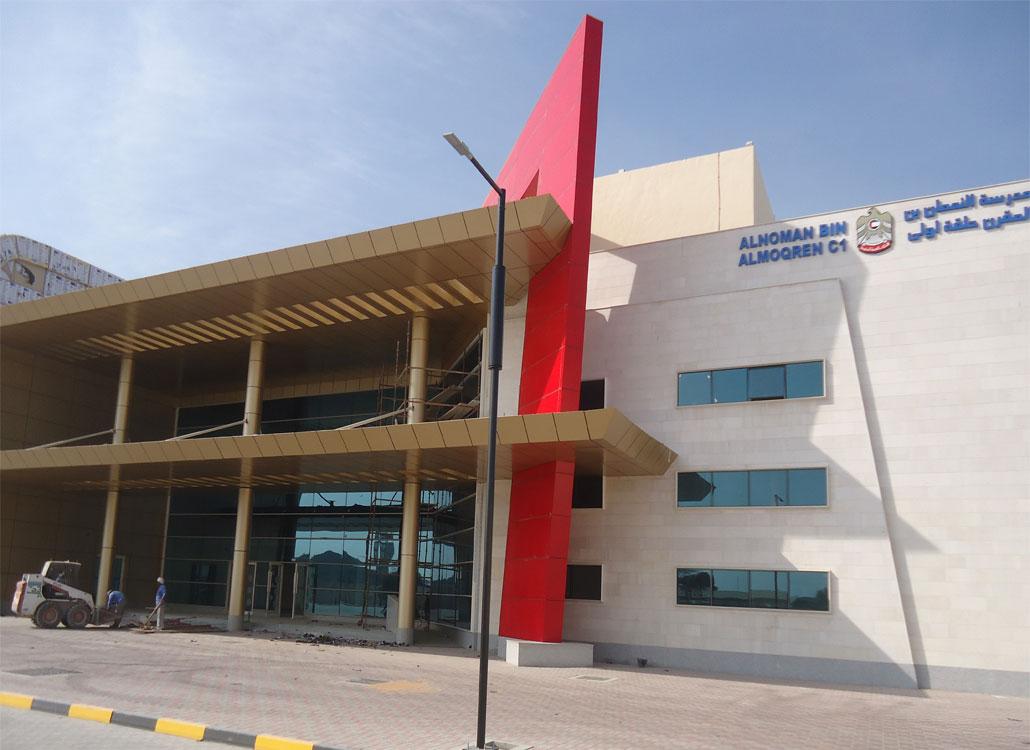 Al Noman Bin Al Muqren School C1 – Al Fujairah