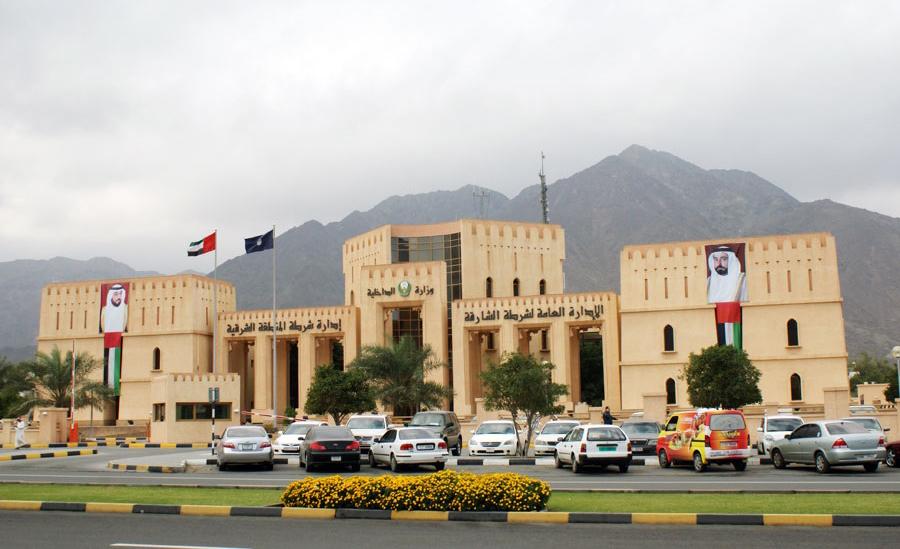 Khorfakan Police Station