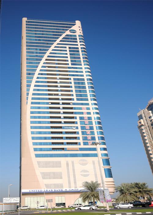 Al Muhanad Tower