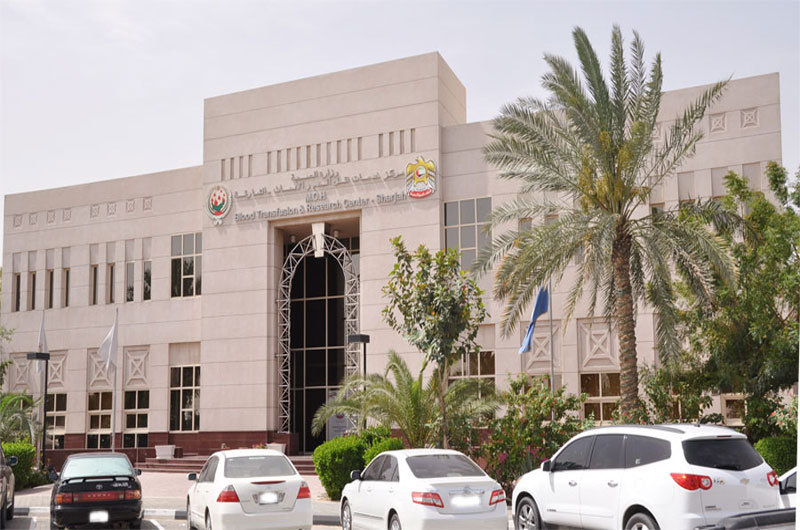 Blood Bank Center  – Sharjah